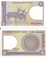 Bangladesh P6Bc, 1 Taka, Stag, Fawn, Doe, Tiger Watermark - Bangladesh