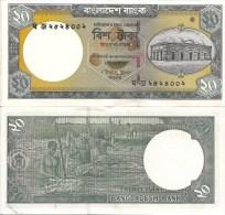 Bangladesh P48c, 20 Taka, Small Golden Mosque / Washing Jute - $3+CV - Bangladesh