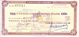INDIA TRAVELLIER'S CHEQUE - USED - THE UNITED COMMERCIAL BANK LIMITED, CALCUTTA - 25 RUPEES - Cheques & Traveler's Cheques