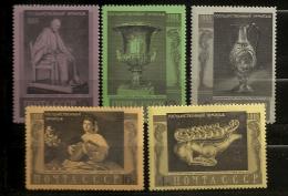 Russie URSS Moyta CCCP 1966 N° 3190 / 4 ** Tableau, Leningrad, Cerf, Or, Argent, Iran, Voltaire, Musique, Luth, Violon - Unused Stamps