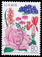 Japan Scott #Z-159, 80y multicolored (1995) Utopia Flower (Gifu), Used