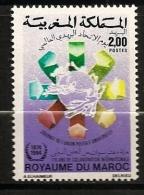 Maroc 1984 N° 974 ** UPU, Union Postale Universelle, Logo, Flèches, Philatelie - Marocco (1956-...)