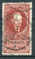 RUSSIE - Y&T 336b (dentelé 12 1/2) - 1923-1991 USSR