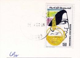 Schöne Sondermarken Frankierung Auf Ak DJERBA JERBA (Tunesien), Mosquèe Hadher Bech, Gelaufen 1983, Gute Erhaltung - Tunesien (1956-...)