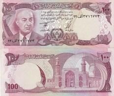 Afghanistan P50, 50 Afghans, Pres. Daud / Friday Mosque 1977 - $14CV!! - Afghanistan