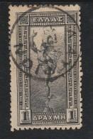 Gréce Yv N° 156 Oblitéré - Non Classificati