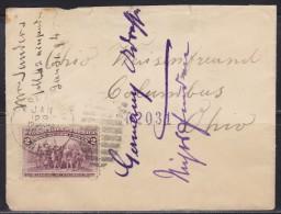 5614. USA, 1894, Letter - 1847-99 Emissions Générales