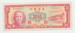China / Taiwan 10 Yuan 1960 VF++ Pick 1970 - Taiwan