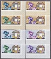 BHUTAN  102-02 G   IMPERFS   *   U.P.U. - Bhutan