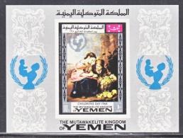 YEMEN  Mi.  133  **   CHILDERNS  DAY  ART  PAINTING - Yemen