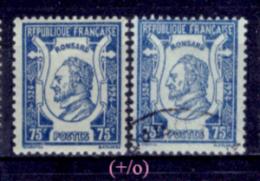 Francia-F00134 - 1924 - Y&T: N.209 (+/o). - Non Classificati