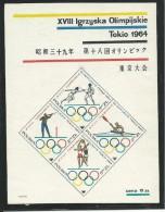 FROL027 - POLONIA - OLIMPIADI DI TOKIO 1964 - Summer 1964: Tokyo