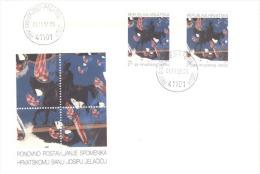 CROATIA  - HRVATSKA  - HR. RADIŠA Charity Stamps - BAN JELAČIĆ Perf + Imperf. - FDC - 1991 - Croazia