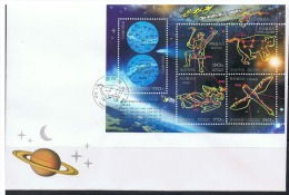 NORTH KOREA 2014 THE MILKY WAY GALAXY FDC - Astrologie
