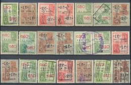 TAXZEGELS  OM UIT TE ZOEKEN - Postzegels
