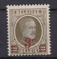 BELGIË - OBP - 1927 - Nr 245 (L.HOUYOUX-Bovenaan) - MNH** - 1922-1927 Houyoux