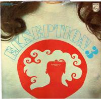 * LP *  EKSEPTION 3 (Holland 1970) - Rock