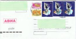 R+ Rußland 2006 Mi 1304 Antarktis - 1992-.... Federazione