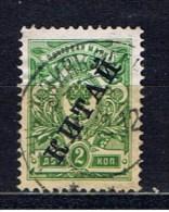 R+ Rußland 1910 Mi 21 KITAI-Aufdruck - China