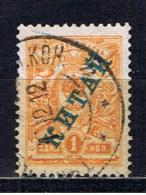 R+ Rußland 1910 Mi 30 KITAI-Aufdruck - China