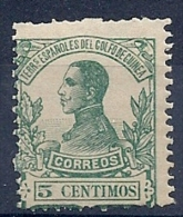 130606144  GUINEA  ESPAÑA  EDIFIL   Nº  87  **  MNH - Spaans-Guinea