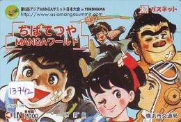 Carte Prépayée Japon * MANGA *  YOKOHAMA * ANMATE * ANIME (13.742)  * Movie Japan PREPAID CARD * Karte * - Film