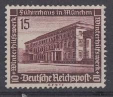 DR Minr.640 Postfrisch - Deutschland