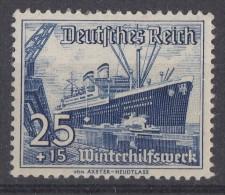 DR Minr.659 Postfrisch - Deutschland