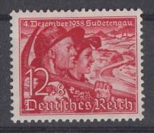 DR Minr.685 Postfrisch - Deutschland