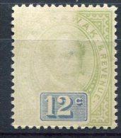 Sarawak               17   Sans Gomme - Sarawak (...-1963)