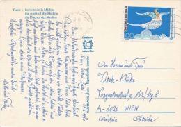Tunesien - Sondermarke Auf Ak Tunis, Die Dächer Der Medina - Tunesien (1956-...)
