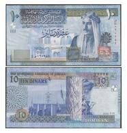 KINGDOM OF JORDAN 10 DINARS 2012  - AH 1432 - P 36 UNC UNCIRCULATED - Jordan