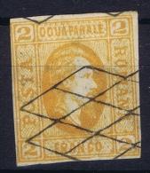 Romenia, 1865, Mi Nr 11  Used - 1858-1880 Fürstentum Moldau