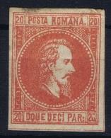 Romenia, 1864 Not Issued / Non Emis (*) Not Used - 1858-1880 Moldavië & Prinsdom