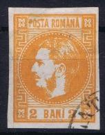 Romenia, 1866  Mi Nr 17  Used - 1858-1880 Fürstentum Moldau