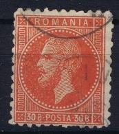 Romenia, 1876 Mi Nr 47 Used - 1858-1880 Moldavia & Principato