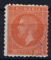 Romenia, 1876 Mi Nr 47 Used - 1858-1880 Moldavie & Principauté