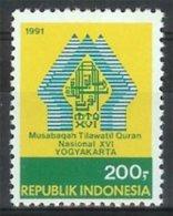 Mgm1452 WEDSTRIJD KORAN LEZEN READING KORAN COMPETITION Koran-Lesewettbewerb INDONESIA 1991 PF/MNH - Islam