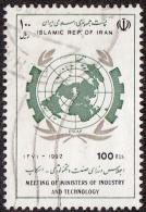 Timbre D' Iran De 1992  ''  Yvert  N° 2244  ''  100 R.  Emblème De La Conférence - Iran