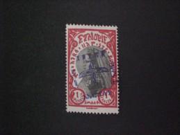 STAMPS ETIOPIA 1929 Airmail - Issue Of 1928 Overprinted 16. Agosto WM: Nessuno   Dentellatura: 13½ X 14 - Etiopía