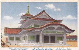 JAPAN  - THE CHARNE HOUSE, HIFUKUSHO - Tokio