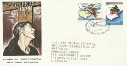 Greece 1984 Cover To Australia - Greece
