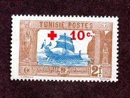 Tunisie N°57 N* TB  Cote 135 Euros !!!RARE - Nuovi