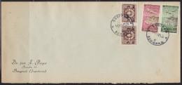 5650. Yugoslavia, 1949, Letter - 1945-1992 Sozialistische Föderative Republik Jugoslawien
