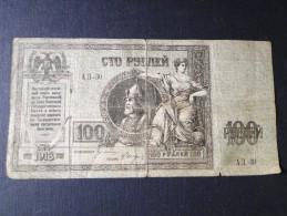 Russie 1918 100 Roubles Type 1918 Alphabet 30 ( Voir Scan ) - Russie