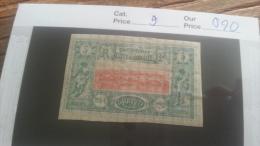 LOT 217599 TIMBRE DE COLONIE COTE IVOIRE NEUF* N�9 VALEUR 20 EUROS