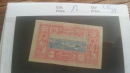 LOT 217602 TIMBRE DE COLONIE COTE IVOIRE NEUF(*) N�12 VALEUR 37 EUROS