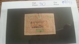 LOT 217606 TIMBRE DE COLONIE COTE IVOIRE NEUF(*) N�30 VALEUR 21 EUROS