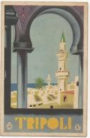 Illustrateur/Publicité. Libye. Tripoli. - Libye