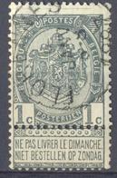4Jj-341: N° 53:  E9: FLORENNES - 1893-1907 Wappen